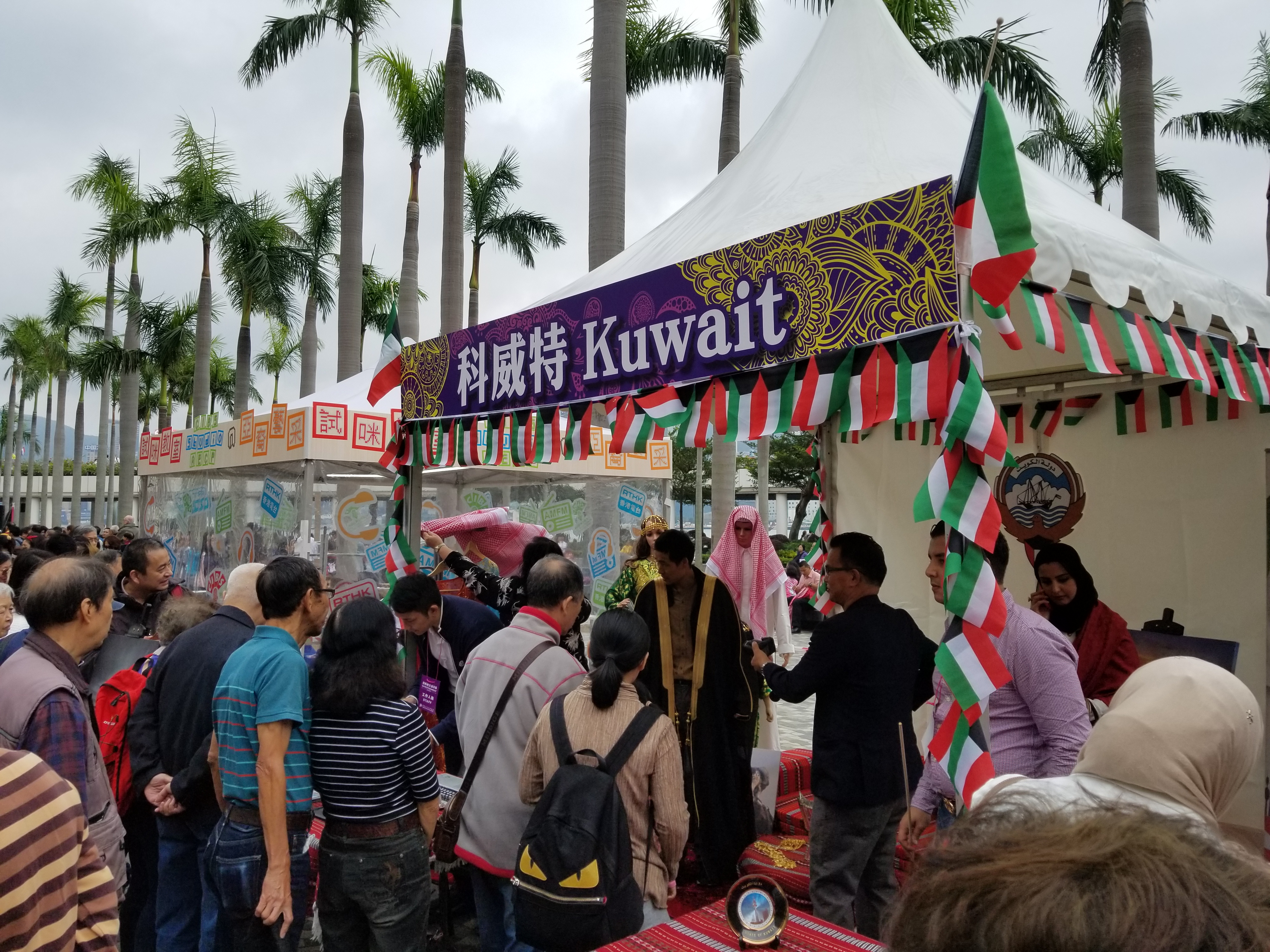 Consulate General of The State of Kuwait in Hong Kong