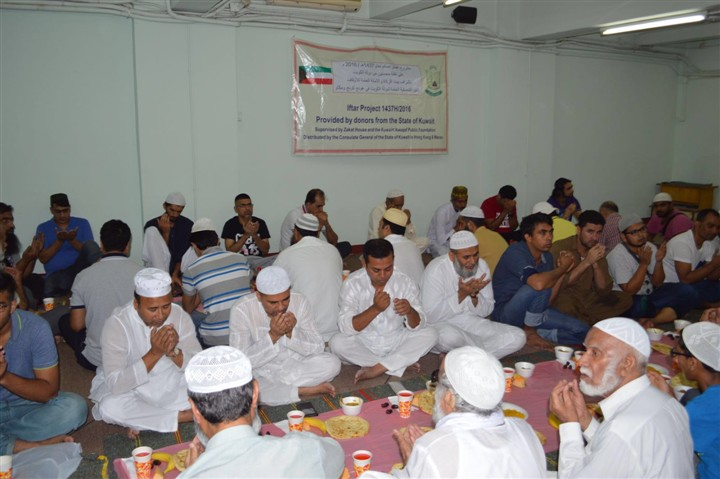 Iftar Project 1437H-2016